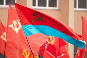 Ukrainian SSR flag