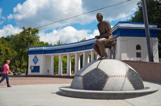 Valeriy Lobanovskyi (Soviet-Ukrainian football manager) monument next to entrance to Valeriy Lobanovskyi Dynamo Stadium at Hrushevskogo St.