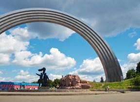 Russian-Ukrainian Friendship Monument