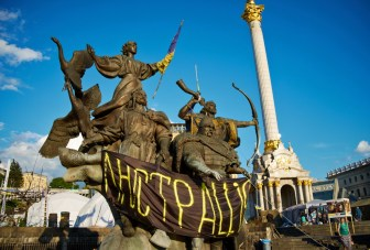 Banner on monument to Kiev founders