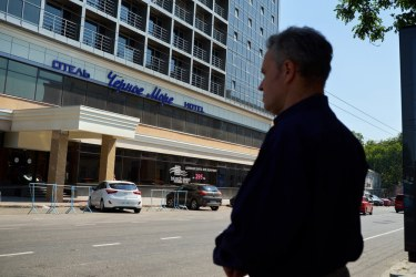 """Black Sea"" Hotel"