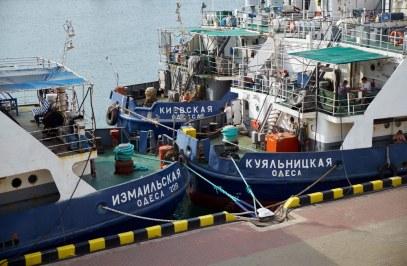 Port of Odessa Passenger Terminal