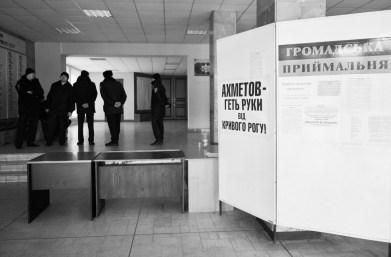 Public reception desk of People's Deputies of Ukraine in Kryvyi Rih City Hall lobby