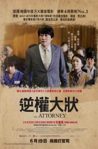 4- The Attorney