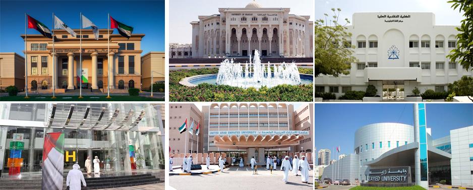 تعرفوا على أفضل 10 جامعات للدراسة في الإمارات الاقتصادي