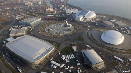Olimpijski kompleks u Sočiju