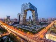 9 Najupečatljivijih nebodera sa rupom