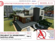 MODEL E-13, gotovi projekti vec od 50e, projekti, projektovanje, izrada projekata, house design, house ideas, house plans, interior design plans, house designs, house