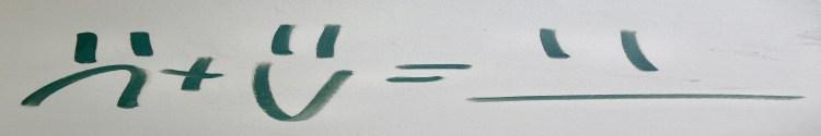 Excel VBA Sum of Range Banner