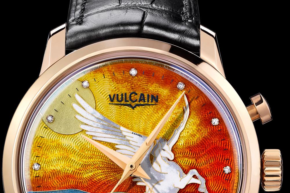 vulcain image2