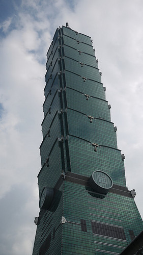 Long Layover visit Taipei 101