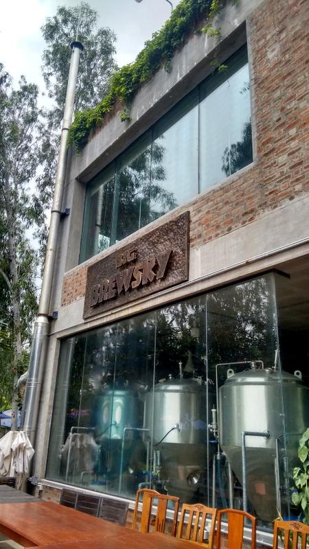 The Brew Area