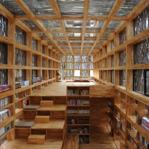 5 amazing book oases in China - Liyuan Library indoor