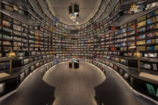 5 amazing book oases in China - Zhongshuge bookstore in Hangzhou - indoor