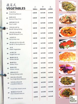 Restoran Nyonya Makko menu. Photo by The Friday Rejoicer.
