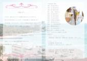 kozue-wedding02