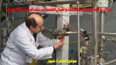 إيران تواجه هجمات بالجملة وإغيال العلماء يربك البرنامج النووي