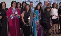 وزارة  الجالية تكرم عدد  من  من النساء المغربيات المهاجرات +فيديو