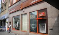 البنك الشعبي  بمدينة لييج  البلجيكية يتعرض لمحاولة السرقة