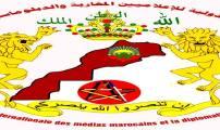 الصحراء المغربية بعيون عربية