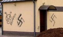 المجلس الأوروبي للعلماء المغاربة يدين اعتداءات على مساجد بِبلجيكا