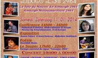 تنظيم احتفال بمناسبة السنةالأمازيغية الجديدة 2964 في بلجيكا