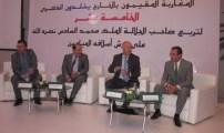 برنامج مشاركة مغاربة العالم في الإحتفالات الخاصة بعيد العرش المجيد2014