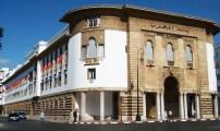 بنك المغرب يعلن عن ارتفاع الاحتياطات الدولية  بنسبة 20,7 في المائة