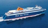 «دياغوراس» و«باروس» ستؤمنان رحلات «AML» بين طنجة و الجزيرة الخضراء