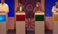 توسنا ن الدين مسابقة دينية شيقة أمازيغية في موسمها الثاني تعرضها القناة الأمازيغية