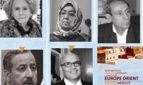 تكريم البوعاني وأمينة السوسي بمهرجان أوربا الشرق للفيلم الوثائقي.