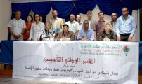 المنتدى المغربي للدمقراطية وحقوق الإنسان يخلد ذكرى 8 مارس محتفيا بالمرأة المغربية والعربية والإفريقية.