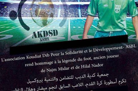 """بروكسل : جمعية """"كدية الديب"""" تنظم تكريما رياضيا للأسطورة الكروية """"نور الدين أقشار."""""""