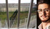 """تغيير طريقة اعتقال"""" المعلم"""" من السجن  إلى  تقييد  بالسوار إلكتروني"""