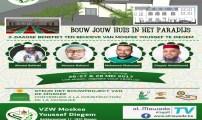 مسجد يوسف بمدينة ديكم Diegem البلجيكية ينظم حملة لجمع التبرعات لبناء مسجد كبير.