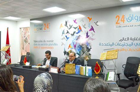 الدكتور عبد الله بوصوف يرسي أسس النموذج الديني المغربي القابل للتطبيق في الغرب.