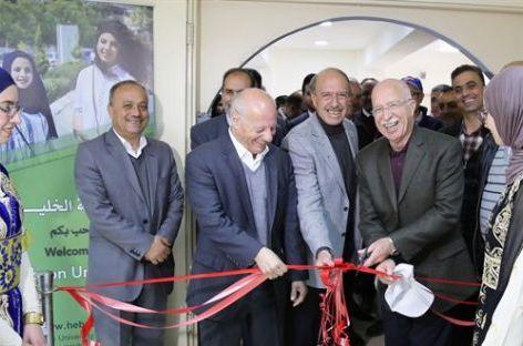 جامعة الخليل تحتضن معرض المغاربة مهاجرون ورحالة.