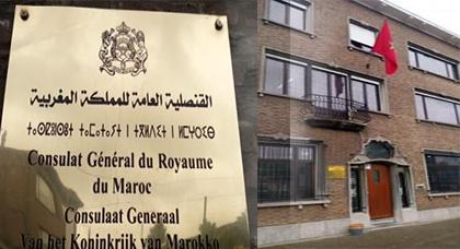 القنصلية العامة للمملكة المغربية بأنفرس تقدم خدماتها الإدارية للمواطنين يوم السبت 5 ماي 2018.