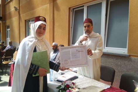 معهد جسر الأمانة لتحفيظ القرآن الكريم و تدريس علومه ينظم حفل تكريم للحافظة بسمة شيهابي.