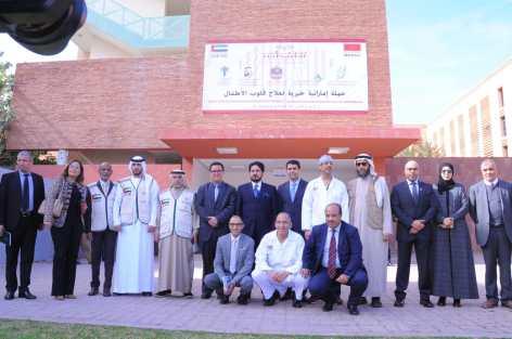 الإمارات تطلق حملة لعلاج قلوب الأطفال بالمغرب.