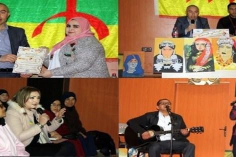 """ندوة الوشم الأمازيغي، و""""أسكاس أماينو"""" لرابطة الكتاب الشباب بالريف"""