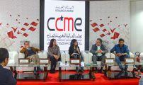 قصص نجاح من الهجرة يحكيها مبدعون من مغاربة العالم في رحاب معرض الكتاب.