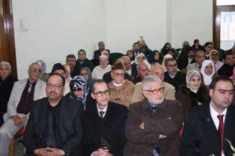 فاس : مندوبية المقاومة تخلد إنتفاضة شهداء يناير 1944