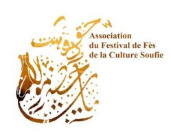 قريبا جدا.. النسخة 12 لمهرجان فاس للثقافة الصوفية