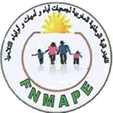 الفيدرالية الوطنية لجمعيات أباء وأولياء التلامذة بالمغرب تصدر بيانا للرأي العام حول الدخول المدرسي 2019/2020