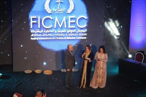 افتتاح فعاليات المهرجان الدولي للسينما والذاكرة المشتركة في نستخه الثامنة بالناظور