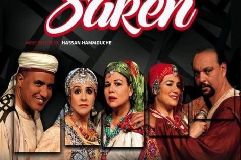 """موعد الجالية المغربية مع مسرحية"""" الساكن"""" في بروكسيل يوم الأحد."""