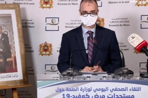 الحمد لله …تسجيل 42 إصابة فقط و217 حالة شفاء اليوم بالمغرب