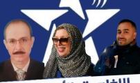 المستشار خالد حناوي والأستاذ أحمد الإبراهيمي ضيفا الإعلامية أمينة شوعة.