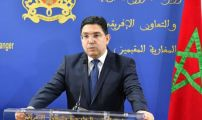 بلاغ ناصر بوريطة حول العملية الاستثنائية لولوج التراب الوطني ومغادرته ابتداء من 15 يوليو